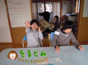 20122blog3