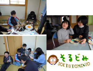 20122blog4