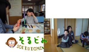 20122blog5