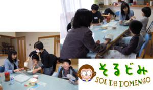 20122blog6