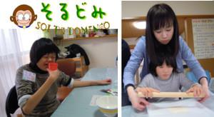 20122blog7