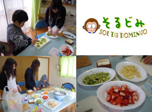 20124blog1
