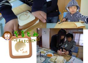 20124blog2