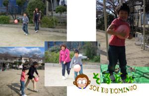 20124blog3