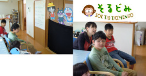 20125blog1