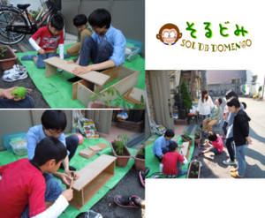20125blog3
