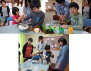20125blog5