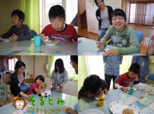 20125blog7