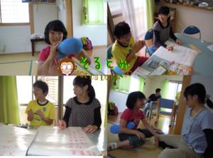 20126blog1