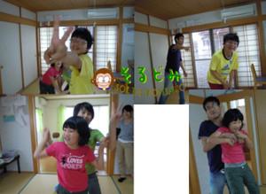 20126blog2