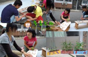 20126blog3