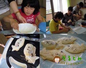 20126blog4