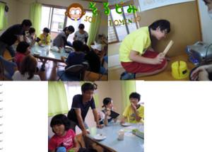 20126blog5