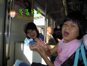 20118blog13_4