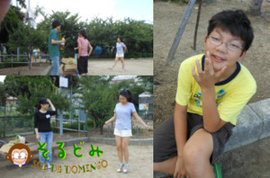 Blog6_2